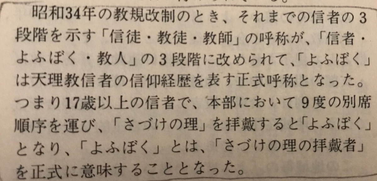 f:id:com-yoshi:20190805113226j:plain