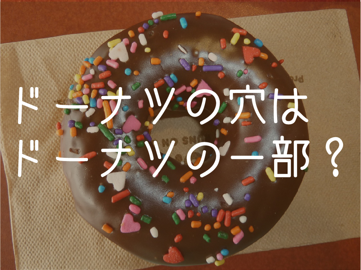 f:id:com-yoshi:20190806201018j:plain