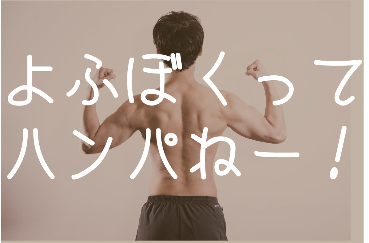 f:id:com-yoshi:20190807123403j:plain