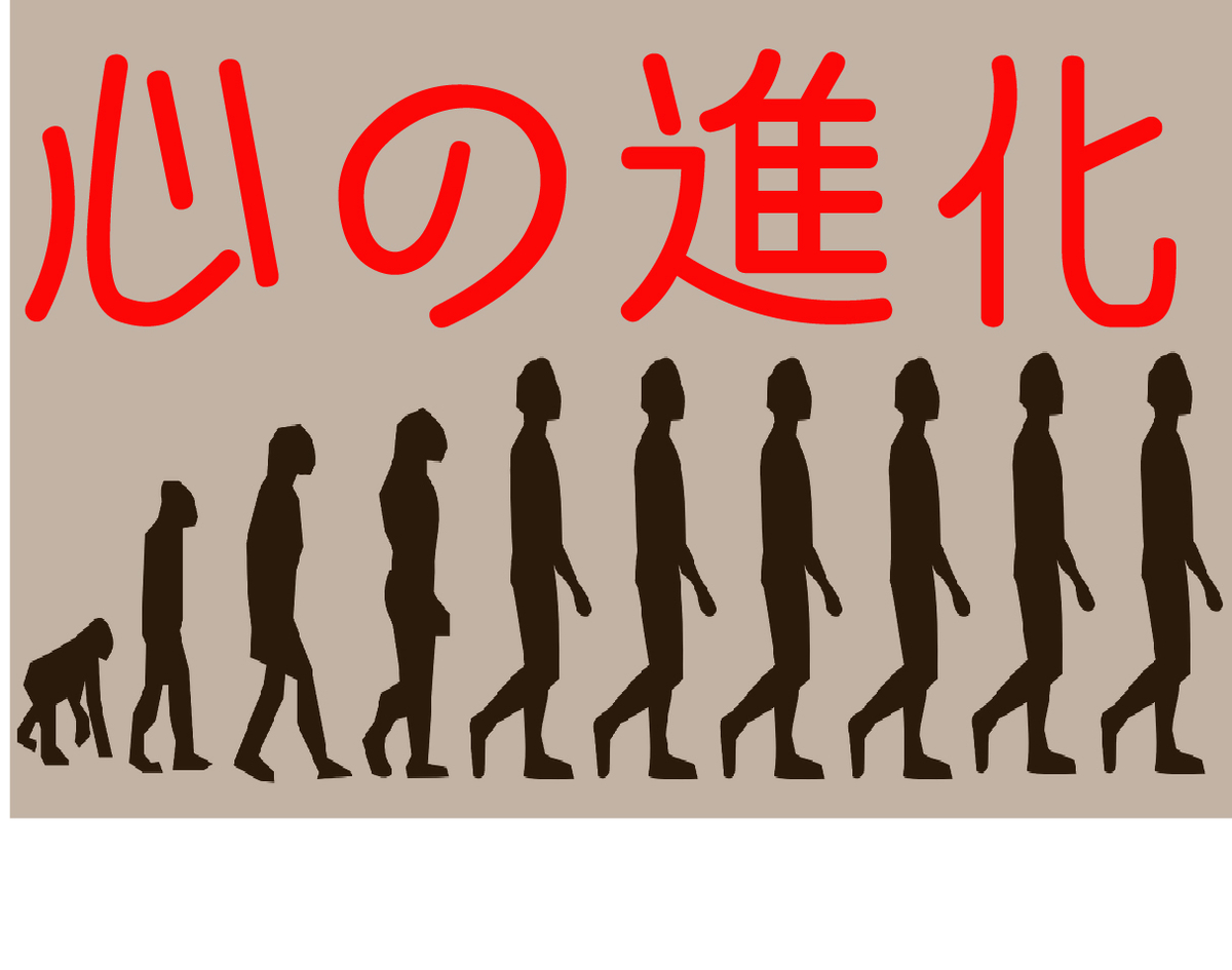 f:id:com-yoshi:20190808124755j:plain