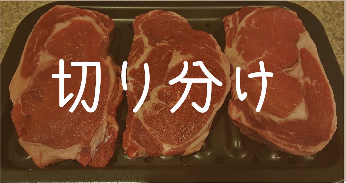 f:id:com-yoshi:20190814142509j:plain