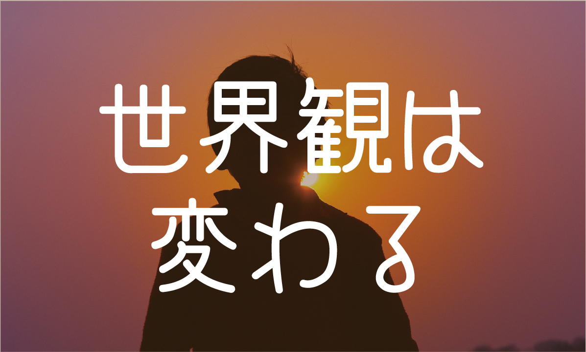 f:id:com-yoshi:20190815123544j:plain