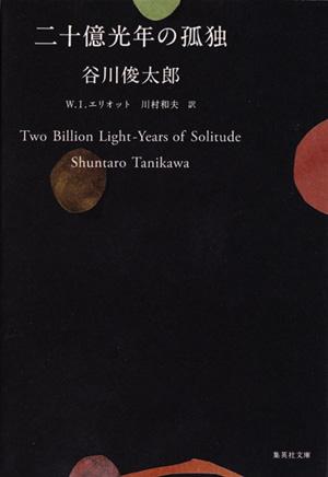 20100122015141