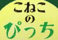 20100819022935