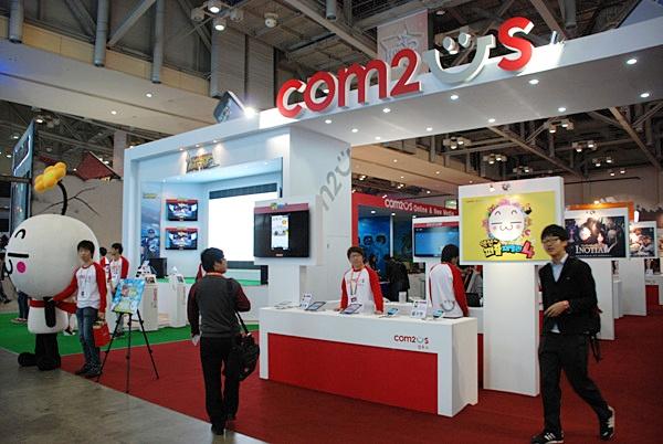 f:id:com2usjapan:20111111103409j:image