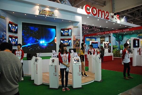 f:id:com2usjapan:20111111103438j:image