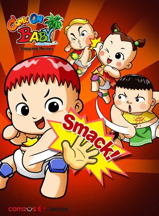 f:id:com2usjapan:20111124181834j:image