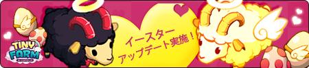 f:id:com2usjapan:20120406123132j:image