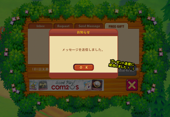 f:id:com2usjapan:20120409131042j:image
