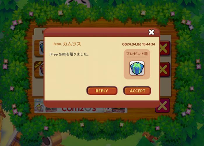 f:id:com2usjapan:20120409131133j:image