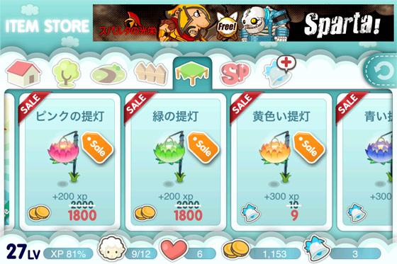 f:id:com2usjapan:20120524182502j:image