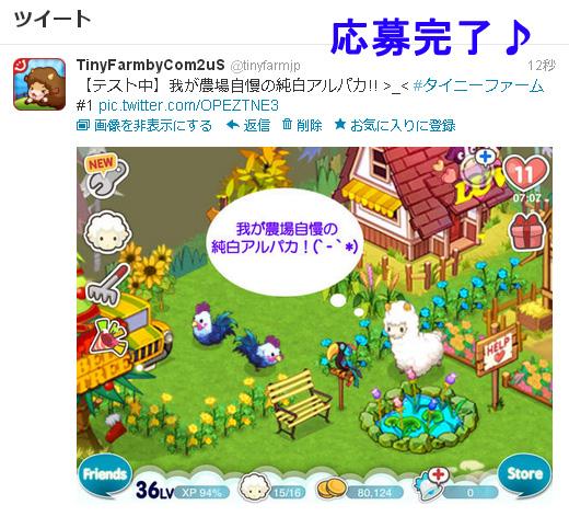 f:id:com2usjapan:20121011174116j:image
