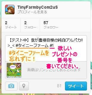 f:id:com2usjapan:20121011174117j:image