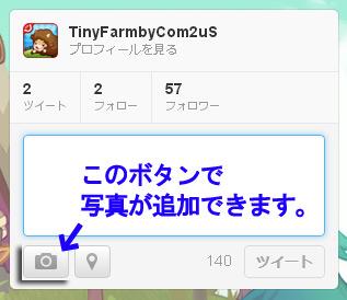 f:id:com2usjapan:20121011174122j:image