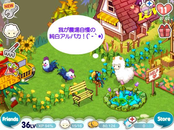 f:id:com2usjapan:20121011174123j:image