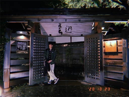 f:id:com_hirakawa:20201026040551j:image