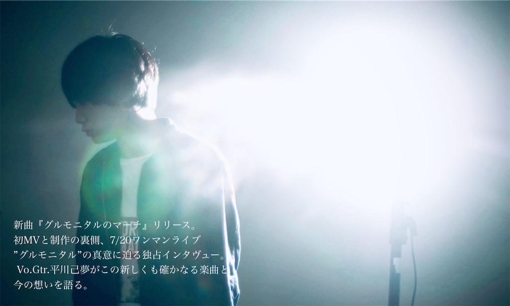 f:id:com_hirakawa:20210324010409j:image