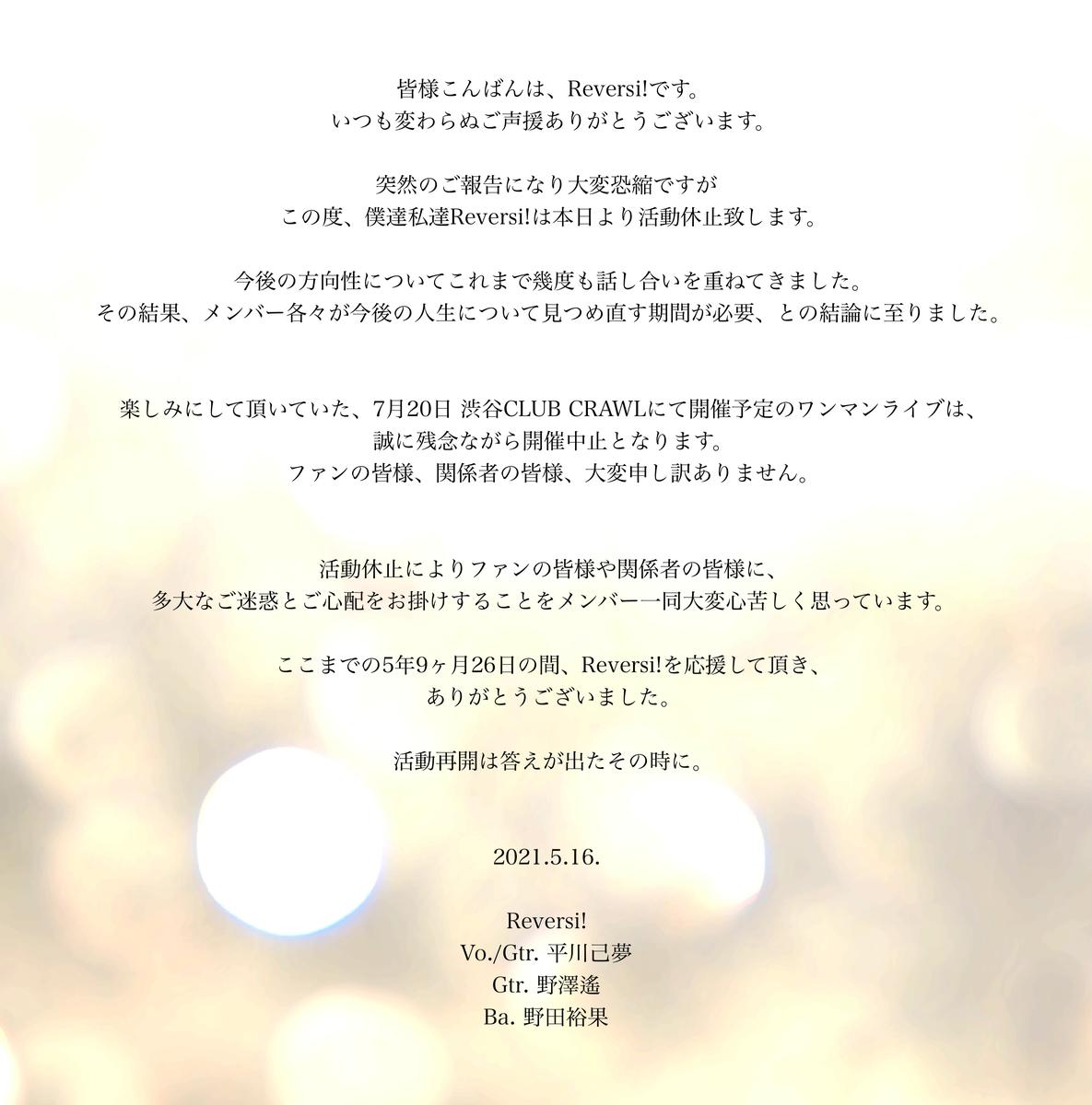 f:id:com_hirakawa:20210515231138j:plain