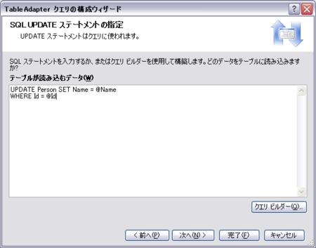 f:id:coma2n:20090924161948p:image