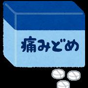 f:id:comachi00:20170320111950p:plain