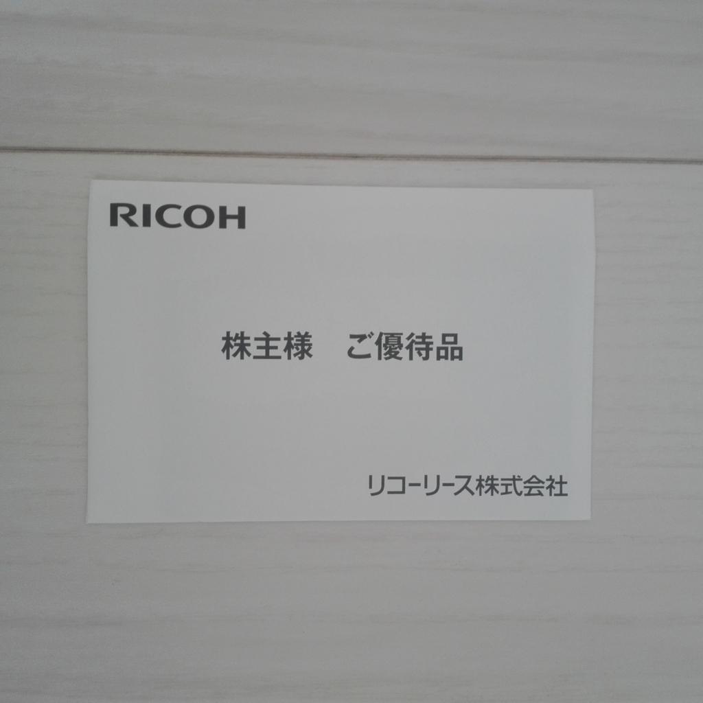f:id:comachi00:20170615155737j:plain