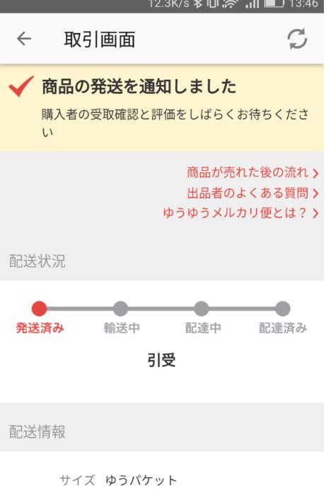 f:id:comachi00:20170622140805p:plain