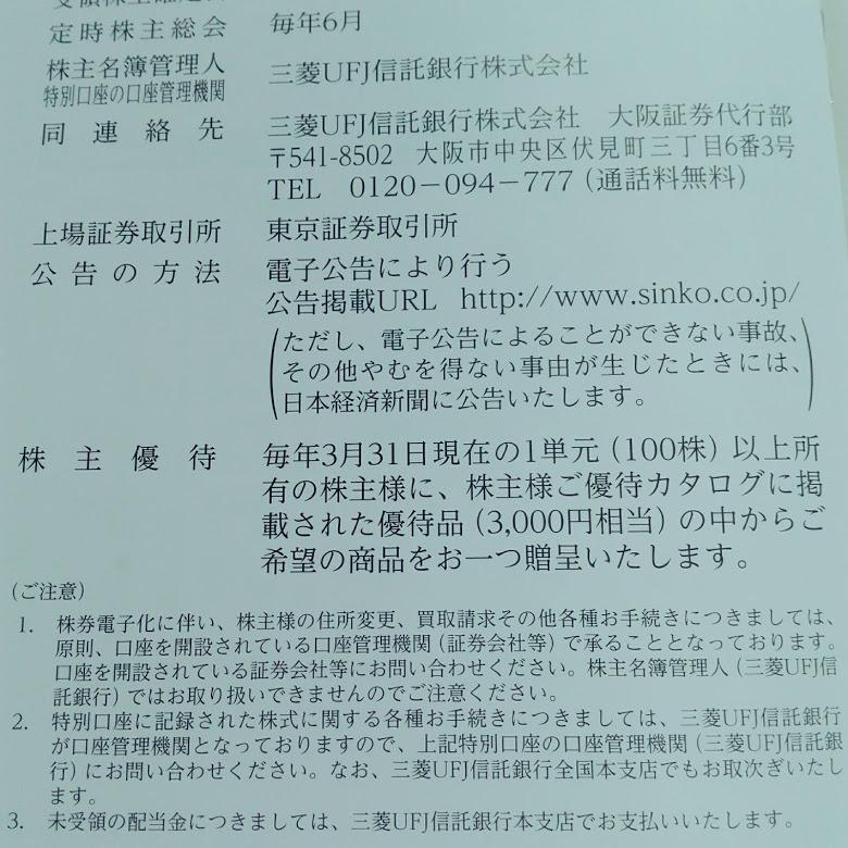 f:id:comachi00:20170719101343p:plain