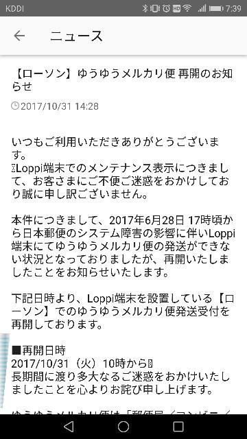 f:id:comachi00:20171105080102j:plain