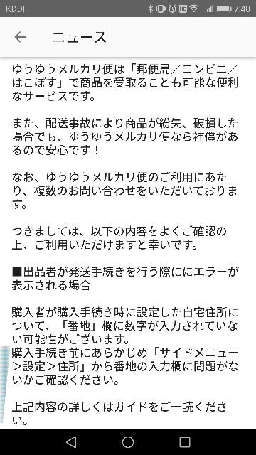 f:id:comachi00:20171105080125j:plain