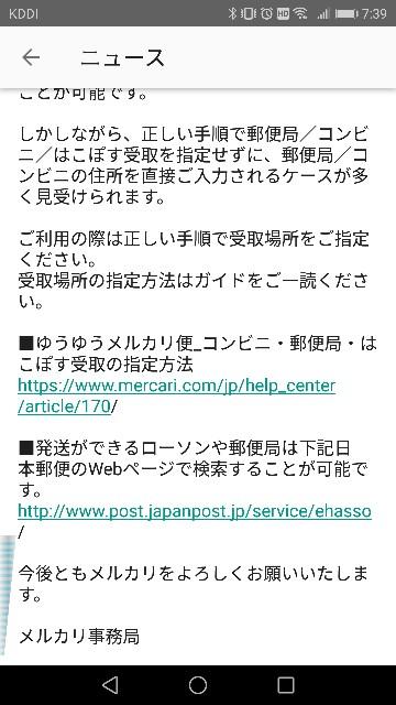 f:id:comachi00:20171105080156j:plain
