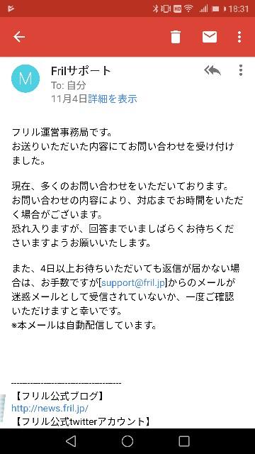 f:id:comachi00:20171118183548j:plain