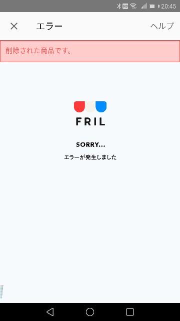 f:id:comachi00:20171118183958j:plain