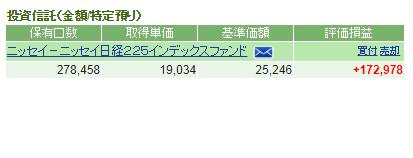 f:id:comachi00:20171224121410p:plain
