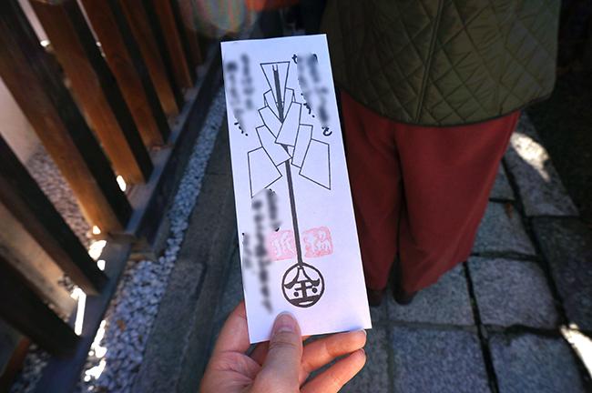 yasuikonpira03