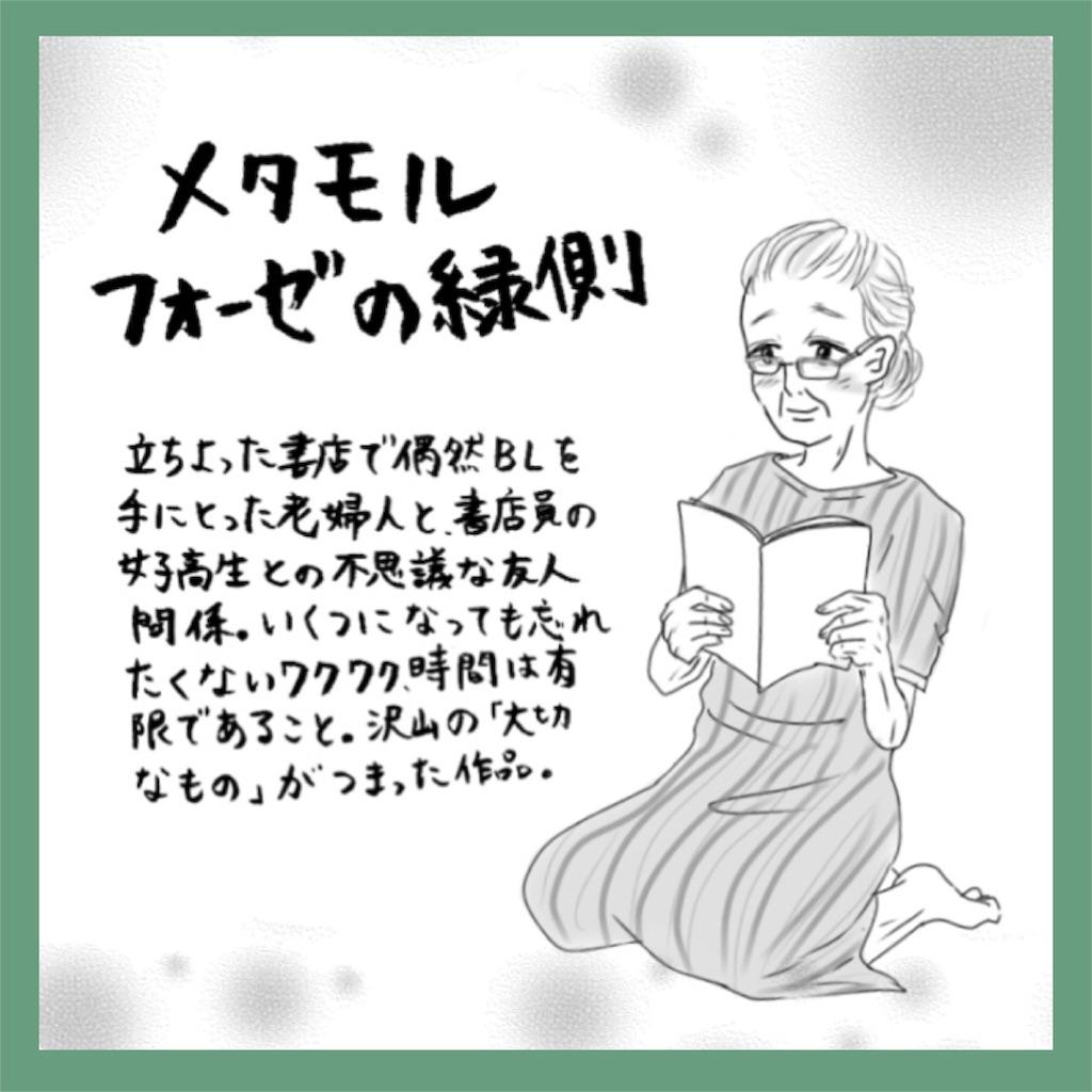f:id:comatsu_sub:20190802172516j:image