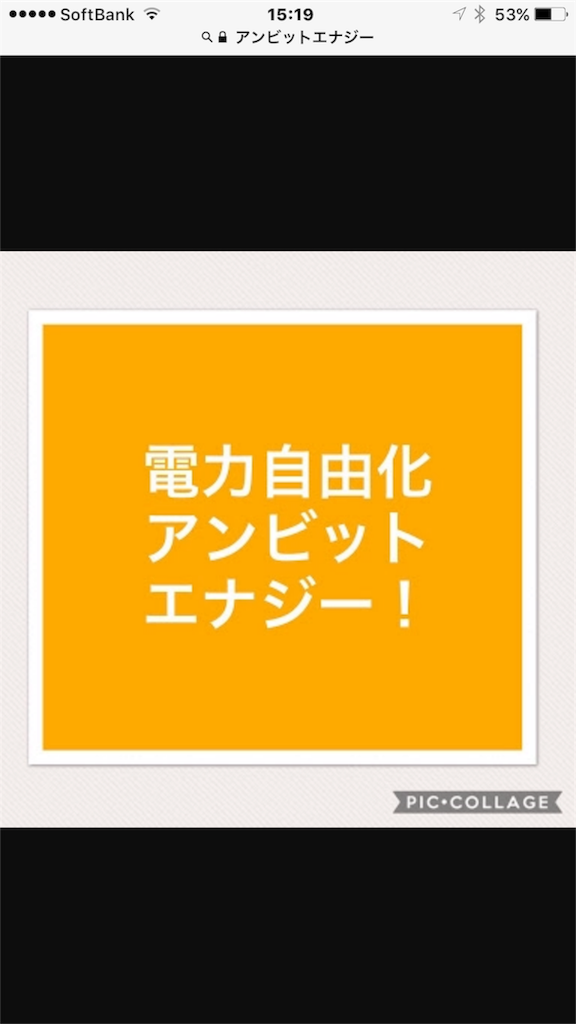 f:id:comeback-telcobar:20170620154238p:image