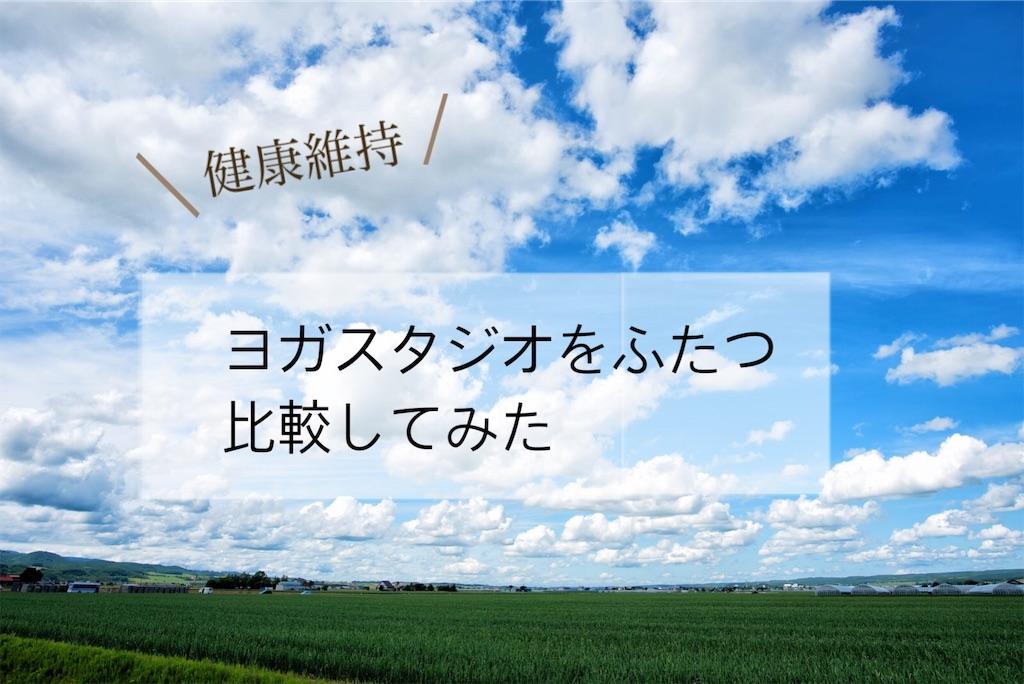 f:id:comeko:20190123185608j:image