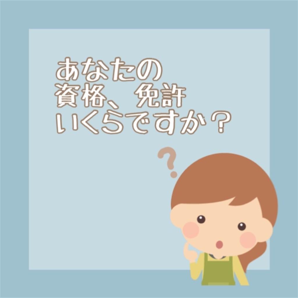 f:id:comeko:20190330154227j:image