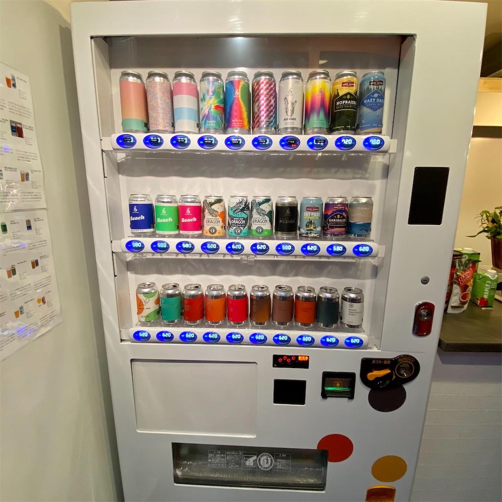 『DRINK UP!!』店内にあるクラフトビール自販機の画像