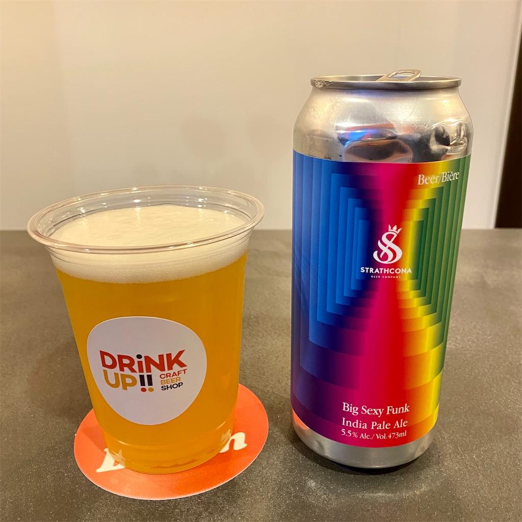 カナダ・Strathcona Beer Company『Big Sexy Funk』の画像