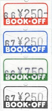 BOOK・OFFの値札シールを剥がさないやつは何をやっても駄目 - こめっとの日記…