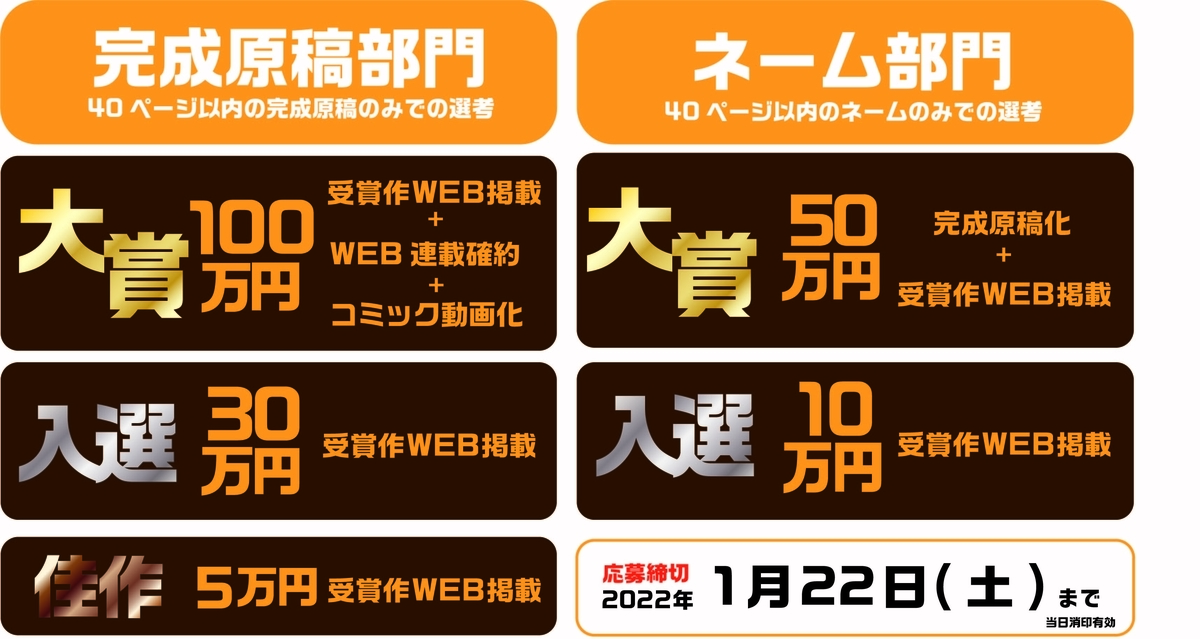 f:id:comibushi_web:20210908154607j:plain