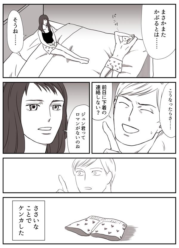 f:id:comicdays_team:20171114101608j:plain