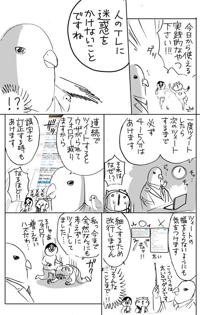 f:id:comicdays_team:20180402152326j:plain