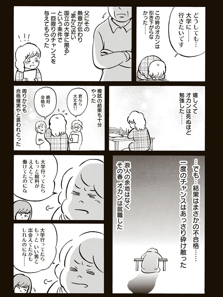 f:id:comicdays_team:20180425195139j:plain