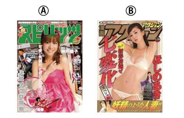 f:id:comicsblog:20100204204035j:image:left