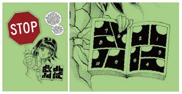 f:id:comicsblog:20100204205546j:image:left