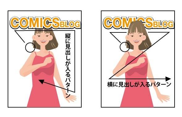 f:id:comicsblog:20100204213502j:image:left