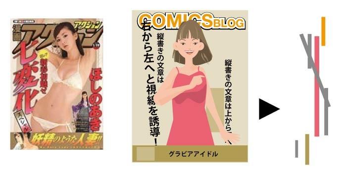 f:id:comicsblog:20100204214656j:image:left