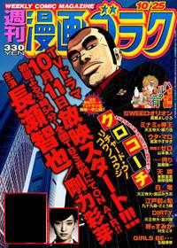 f:id:comicsblog:20131011151453j:image:w160:left